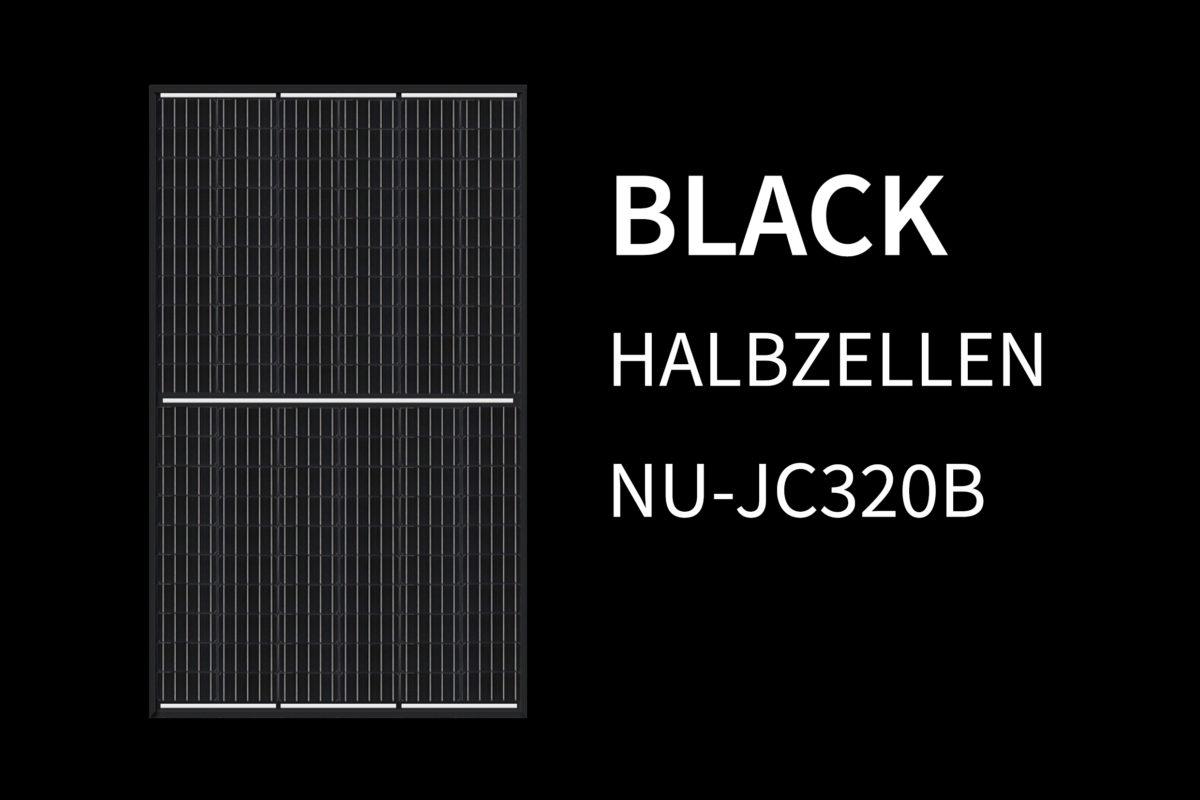 1_SHARP_NUJC320B_Black_Background_DE