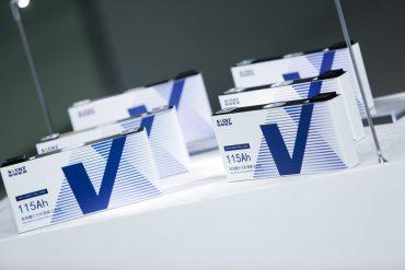 SVOLT Massenproduktion NMX Batteriezellen in Jintan