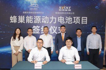 SVOLT_Chengdu Signing