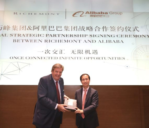 Alibaba Group und Richemont