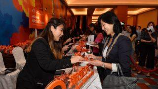 Alibaba Innovation Alert: Chinesisch für Mittelständler 4