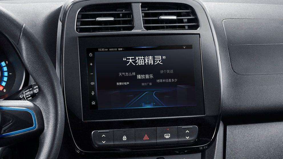 Audi Smart Cockpit mit integriertem Tmall Genie Auto